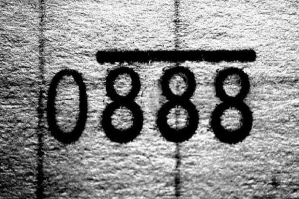 Αυτός είναι ο καταραμένος αριθμός τηλεφώνου: Όποιος τον έχει πεθαίνει!