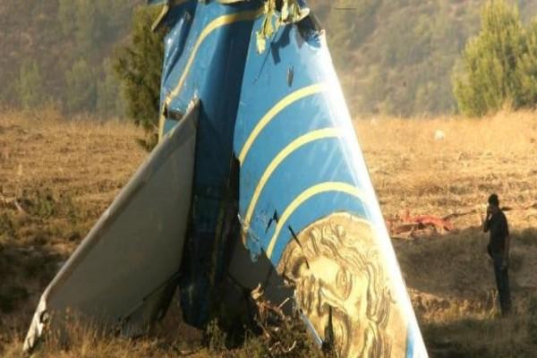 Στην δημοσιότητα το ηχητικό ντοκουμέντο των τελευταίων λεπτών της τραγικής πτήσης 522 των Helios Airways!