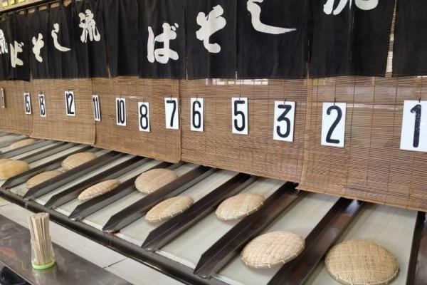 Στην Ιαπωνία αποφεύγουν τον αριθμό 4 με κάθε τρόπο!