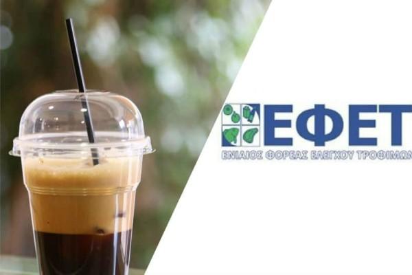 Συναγερμός: Ανακλήθηκε νοθευμένος καφές! Ο ΕΦΕΤ προειδοποιεί!