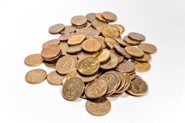 Το σπάνιο χρυσό νόμισμα του 1,5 εκατομμυρίου ευρώ...