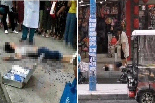 Γυναίκα σκότωσε τον σύντροφό της επειδή δεν της πήρε παγωτό και την αποκάλεσε χοντρή! (photos-video)