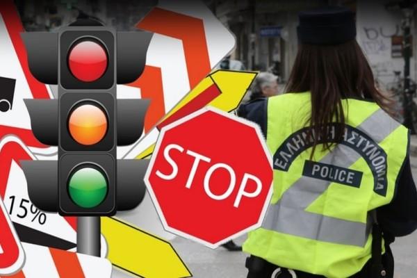 Αυτές είναι οι πέντε κλασικές διαφωνίες στον δρόμο! Πόσο καλά ξέρετε τον ΚΟΚ;
