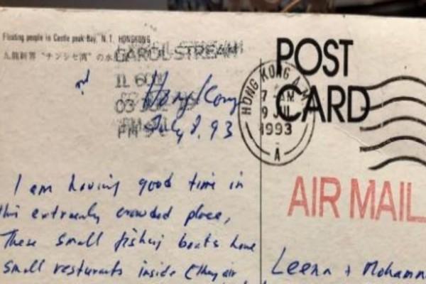Έστειλε καρτ ποσταλ το 1993 και έφτασε την προηγούμενη εβδομάδα...
