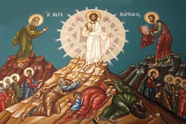 Μεταμόρφωση του Σωτήρος: Γιατί την γιορτάζουμε σήμερα;