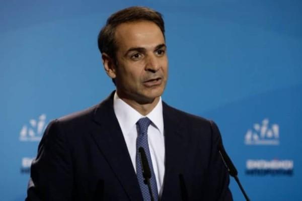 14 νέα μέτρα της κυβέρνησης για να στηριχθεί η Ελληνική οικογένεια!
