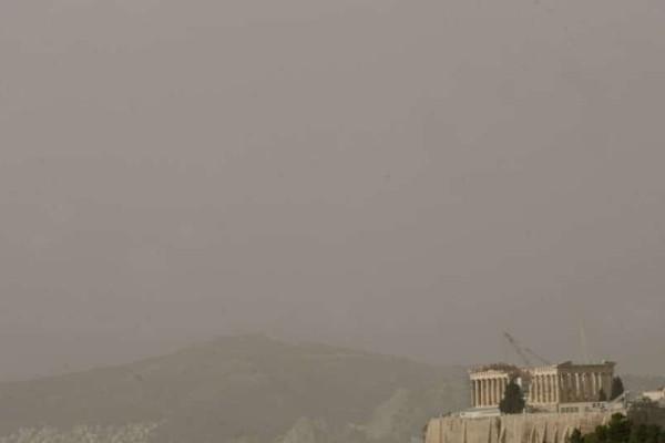 Στο «κόκκινο» οι τιμές των ρύπων στην Αττική λόγω της φωτιάς στην Εύβοια! (photos)