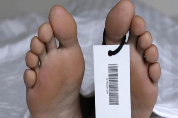 Τι συμβαίνει πραγματικά στο σώμα όταν πεθαίνουμε;