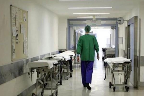 Συναγερμός στα νοσοκομεία! Ανθεκτικό βακτήριο προκαλεί έντονη διάρροια!