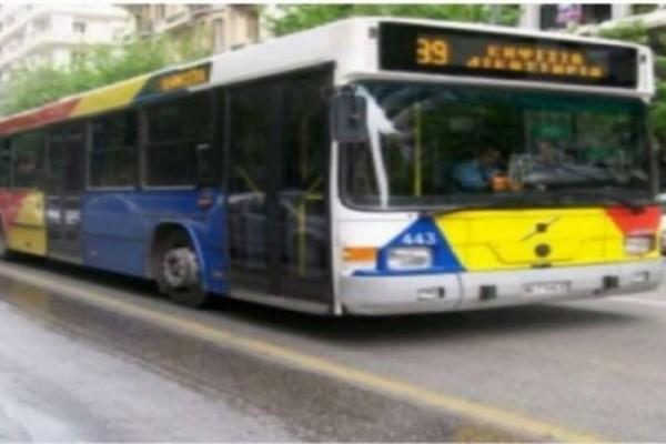 Ο φοιτητής που άφησε τους επιβάτες με ανοιχτό το στόμα στο λεωφορείο!