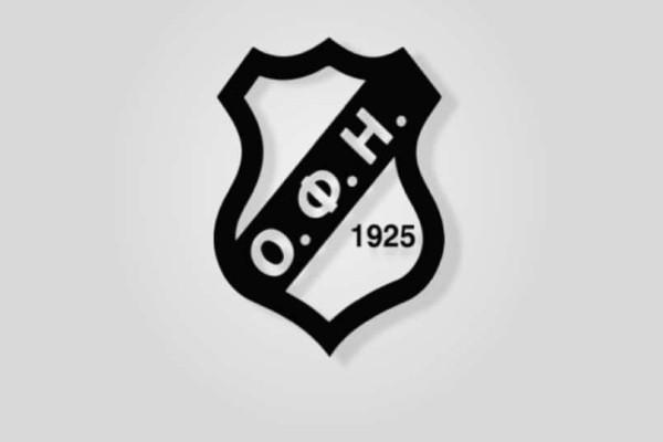 Θρήνος στον ΟΦΗ: Πέθανε παλαίμαχος ποδοσφαιριστής! (photo)
