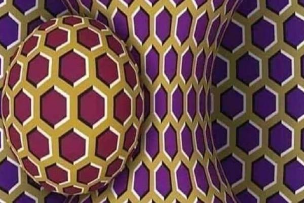 Όταν βλέπεις την εικόνα αυτή ακίνητη είσαι ήρεμος, όταν τη βλέπεις να κινείται είσαι στρεσαρισμένος!