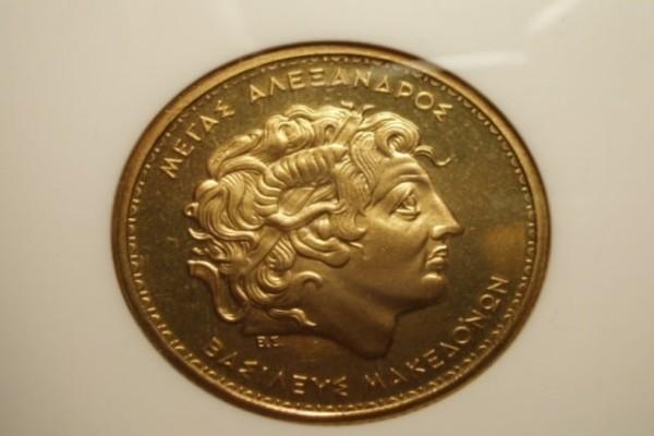 Κέρματα των 100 δραχμών με τον Μέγα Αλέξανδρο πωλούνται για 3.000 ευρώ!