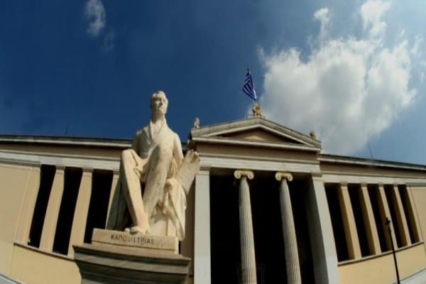 Επτά ελληνικά πανεπιστήμια στα καλύτερα του κόσμου! (photo)