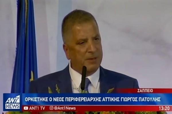 Γιώργος Πατούλης: Ορκίστηκε περιφερειάρχης Αττικής! (Video)