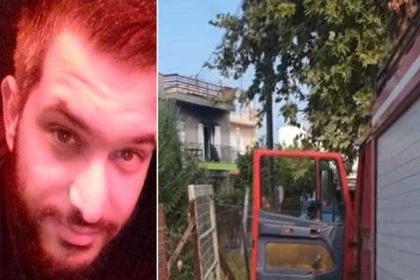 Τραγωδία στην Πάτρα: Πατέρας τριών παιδιών ο 29χρονος που κάηκε μέσα στο σπίτι του!