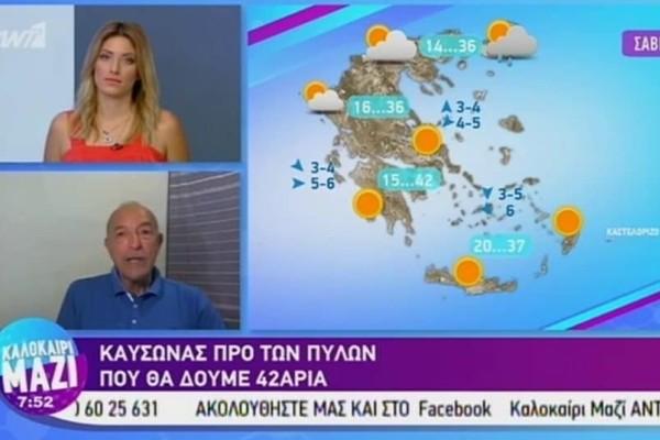 Ο Τάσος Αρνιακός προειδοποιεί: Καύσωνας και 40αρια σε όλη την χώρα! (Video)