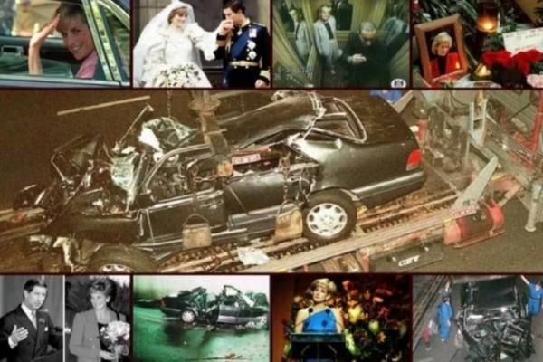 Έγκυος η πριγκίπισσα Νταϊάνα όταν σκοτώθηκε στο Παρίσι;