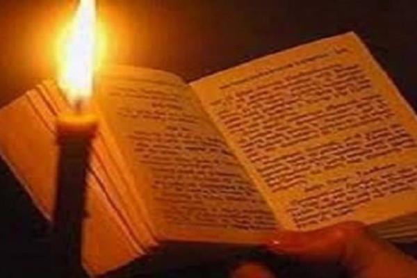 Προσευχή για να βρουν εργασία οι εγκαταλελειμμένοι και δυστυχισμένοι άνθρωποι, για να μη θλίβονται!
