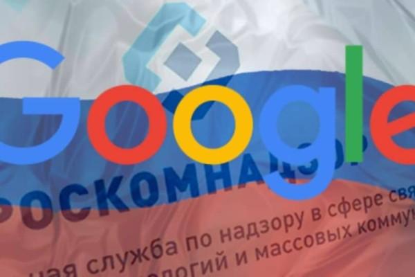 Αδιανόητο: Η Ρωσία τώρα τα βάζει και με τη Google!