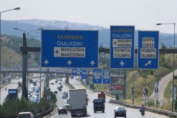 Θεσσαλονίκη: Κυκλοφοριακό κομφούζιο στην εθνικό οδό Θεσσαλονίκης - Ν.Μουδανίων λόγω καραμπόλας (photo)