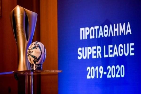 Super League: Δείτε όλα τα γκολ και τις φάσεις της 1ης αγωνιστικής! (Video)