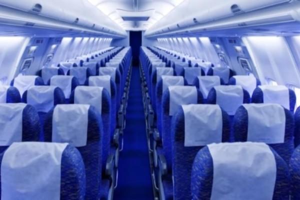 Η αεροπορική που φρίκαρε τους επιβάτες  - Το σκοτεινό μήνυμα που έγραφαν χαρτοπετσέτες (photo)