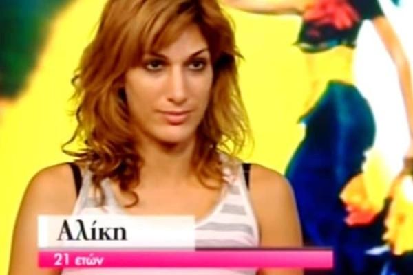 Θυμάστε την Αλίκη από το Next top model; Δεν θα πιστεύετε πως είναι σήμερα και με ποια κάνει παρέα!