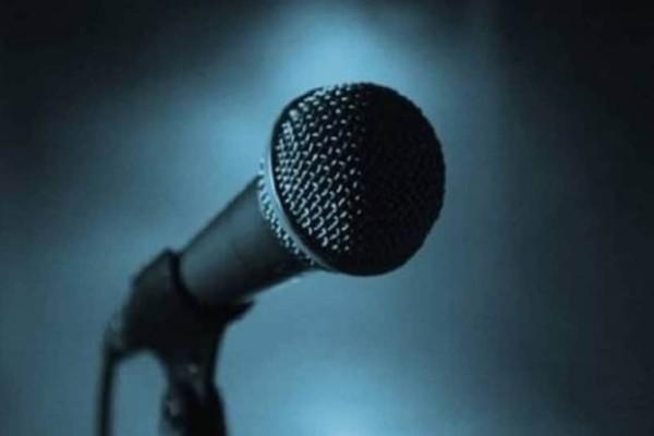 Θλίψη! Νεκρός Έλληνας τραγουδιστής!