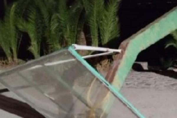 Τραγωδία στην Χίο:  Μπασκέτα αποκολλήθηκε και σκότωσε 19χρονο!