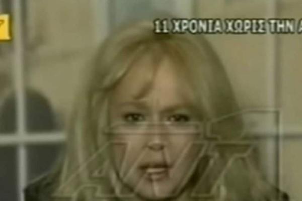 Όταν η Αλίκη Βουγιουκλάκη αποχαιρετούσε on air την Τζένη Καρέζη και κατέρρεε στην κάμερα! (video)