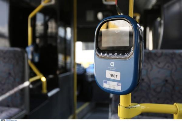 ΜΜΜ: Αυξήθηκαν τα έσοδα στα λεωφορεία λόγω ηλεκτρονικού εισιτηρίου!