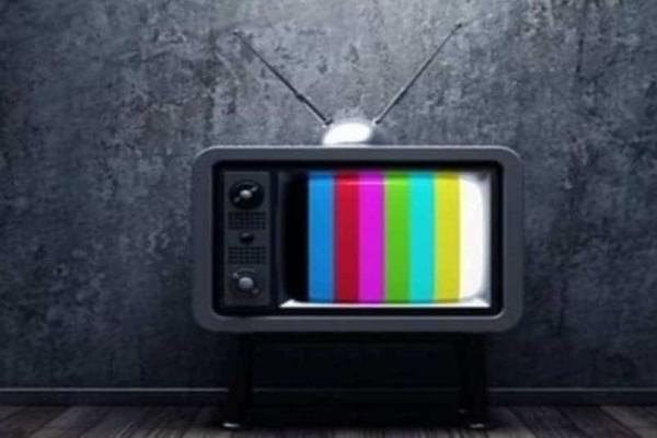 Τηλεθέαση 18/9: Ποια είναι τα προγράμματα που