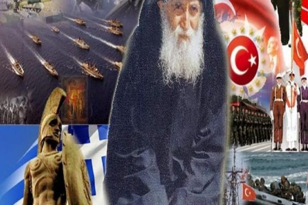 «Όταν οι μέρες θα πλησιάζουν τότε…»: Προφητεία Γέροντα Παΐσιου για την επερχόμενη ελληνοτουρκική σύγκρουση