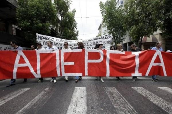 ΓΣΕΕ: Κάλεσμα για 24ωρη απεργία στις 2 Οκτώβρη!