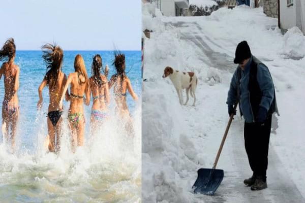 Μερομήνια 2019-2020: Ο καιρός ανά μήνα! Τότε θα χιονίσει, τότε θα έχουμε καύσωνες!