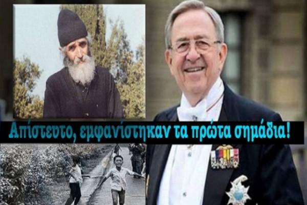 Προφητεία Αγίου Παϊσίου: «Ο Τέως Βασιλιάς Κωνσταντίνος θα…»