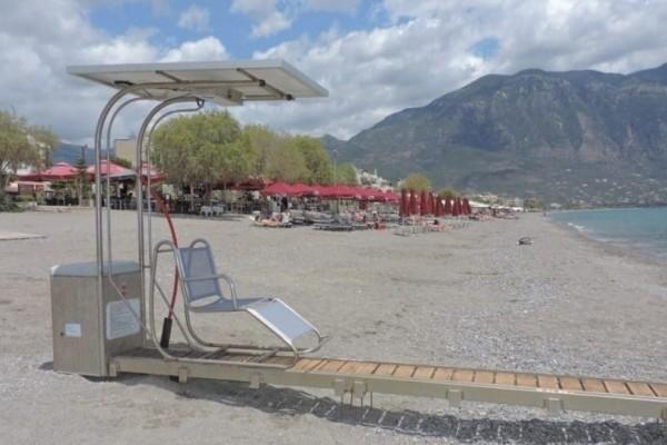 Ασυνείδητοι βανδάλισαν το Seatrac στην παραλία Καλαμάτας!