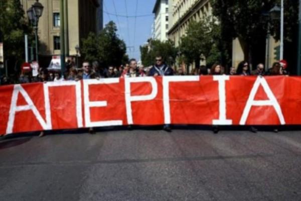 Γενική απεργία και πάλι στις 2 Οκτωβρίου!
