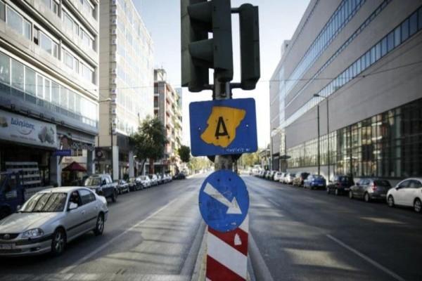 Προσοχή! Επιστρέφει  σήμερα ο Δακτύλιος στο κέντρο της Αθήνας! «Τσουχτερά» τα πρόστιμα! Ποιοι εξαιρούνται;