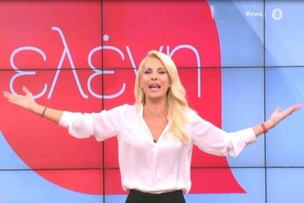 Ελένη: Η βασίλισσα της Ελληνικής τηλεόρασης επέστρεψε! Η λαμπερή πρεμιέρα! (Video)