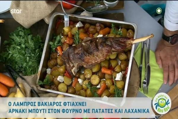 Αρνάκι μπούτι στον φούρνο με πατάτες και λαχανικά! (Video)
