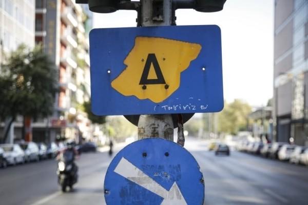 Προσοχή: Τη Δευτέρα επιστρέφει ο δακτύλιος στο κέντρο της Αθήνας!
