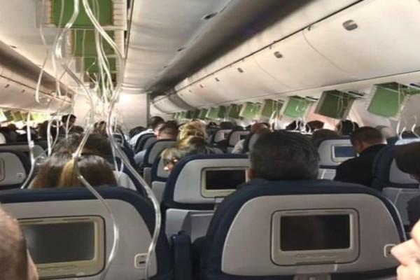 Θρίλερ σε αεροπορική πτήση! Αεροπλάνο έπεσε 30.000 πόδια σε επτά λεπτά! (photos-video)