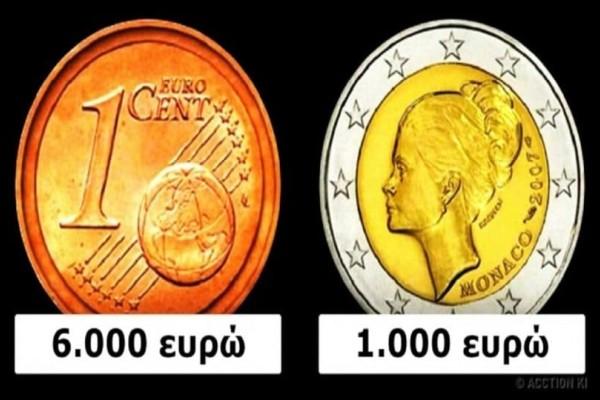 Αν έχετε δίευρα ή μονόλεπτα στο σπίτι σας παρατηρήστε τα καλά! Μπορεί να αξίζουν χιλιάδες ευρώ!