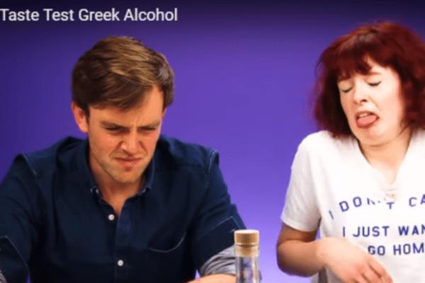 Ξεκαρδιστικό βίντεο: Όταν οι τουρίστες δοκιμάζουν ελληνικά ποτά!