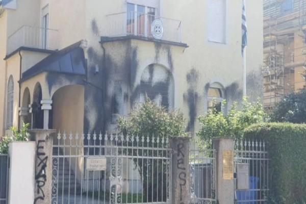 Επίθεση και βανδαλισμοί στο Ελληνικό Προξενείο του Μονάχου από αντεξουσιαστές!