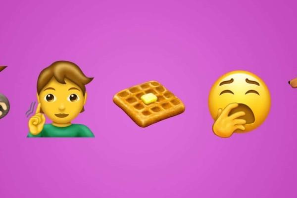 Νέο emoji: Κάνουν καμπάνια στη Φινλανδία!