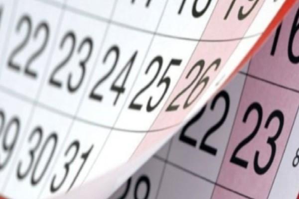 Τι σχέση έχει ο μήνας που γεννήθηκες με το επάγγελμα που θα κάνεις;