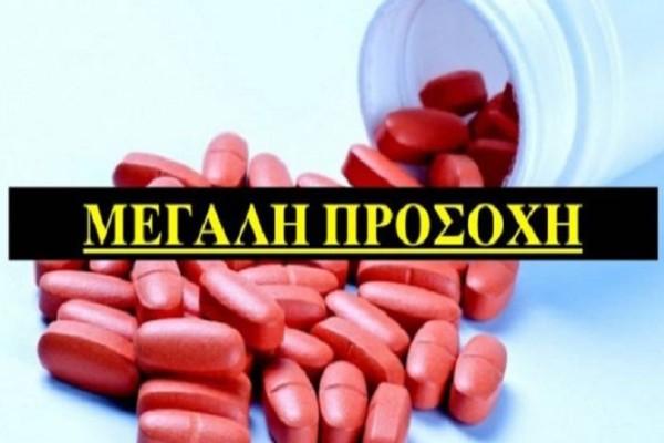 Συναγερμός γιατρών: Πασίγνωστο φάρμακο για πονοκέφαλο προκαλεί εγκεφαλικό και…